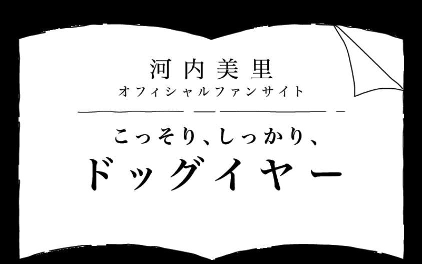 fc_image